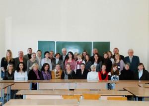 Кафедра высшей математики
