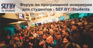 foto_dlya_anonsa