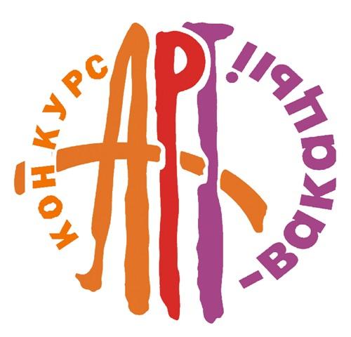 Logo-ART1[1]