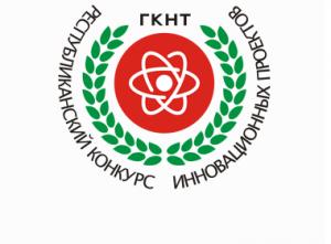 logo_gknt[1]