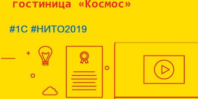 2019-01-23_04-52-39